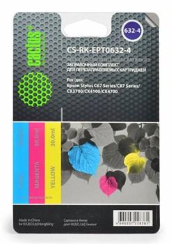 Заправка для ПЗК Cactus CS-RK-EPT0632-4 цветной (13мл) Epson C67 Series - фото 9780