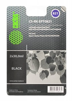 Заправка для ПЗК Cactus CS-RK-EPT0821 черный (14.4мл) Epson Photo R270/290 - фото 9792