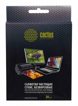 Салфетки Cactus CS-T1003 универсальные 20шт сухие безворсовые 15х13см - фото 9875