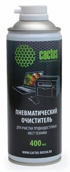 Пневматический очиститель Cactus CS-Air400 для очистки техники 400мл - фото 9881