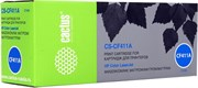 Лазерный картридж Cactus CS-CF411A (410A) голубой для принтеров HP Color LaserJet M377 MFP Pro, M377dw MFP Pro, M452 Pro, M452dn Pro, M452nw Pro, M477 (Pro 400 color MFP), M477fdn MFP Pro, M477fdw MFP Pro, M477fnw MFP Pro (2300 стр.)