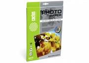 Фотобумага Cactus CS-MA412020 A4, 120г/м2, 20л., белый матовое для струйной печати