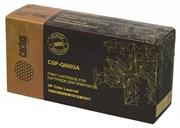 Лазерный картридж Cactus CSP-Q6003A (HP 124A) пурпурный для принтеров РЗ Color LaserJet 1600, 2600, 2600N, 2605, 2605DN, 2605DTN, CM1015, CM1015 MFP, CM1017, CM1017 MFP (2500 стр.)