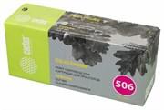 Лазерный картридж Cactus CS-CLT-Y506S (Y506S Y) желтый для Samsung CLP 680, 680DW, 680ND; CLX 6260, 6260FD, 6260FR, 6260FW, 6260ND (1'500 стр.)
