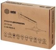 Кронштейн для проектора Cactus CS-VM-PR05B-AL серебристый макс.10кг настенный и потолочный поворот и наклон