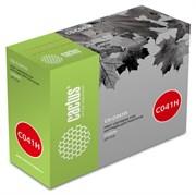 Лазерный картридж Cactus CS-C041H (0453C002) черный увеличенной емкости для Canon LBP 312x; MF 522x, 525x (20'000 стр.)