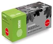 Лазерный картридж Cactus CS-C040HBK (0461C001) черный увеличенной емкости для Canon LBP 710CX I-SENSYS, 712CX I-SENSYS (12'500 стр.)