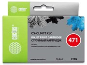 Струйный картридж Cactus CS-CLI471XLC (0347C001) голубой для Canon Pixma MG5740, MG6840, MG7740, TS5040, TS6040, TS8040, TS9040 (270 стр.)