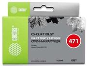 Струйный картридж Cactus CS-CLI471XLGY (0350C001) серый для CanonPixma MG7740, TS8040, TS9040 (270 стр.)