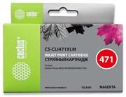 Струйный картридж Cactus CS-CLI471XLM (0348C001) пурпурный для Canon Pixma MG5740, MG6840, MG7740, TS5040, TS6040, TS8040, TS9040 (270 стр.)