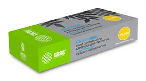 Лазерный картридж Cactus CS-VLC400C (106R03534) голубой для Xerox VersaLink C400, C400dn, C400n, C405, C405dn, C405n (8'000 стр.)