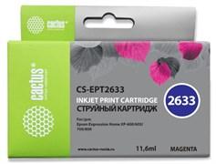 Струйный картридж Cactus CS-EPT2633 (26XL) пурпурный для принтеров Epson Expression Premium XP-600, XP-700, XP-710, XP-800, XP-820 (11,6 мл.)
