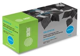 Лазерный картридж Cactus CS-CF471X (HP 657X) голубой для HP Color LaserJet Enterprise Flow M681dh, M681f, M682z (23'000 стр.)