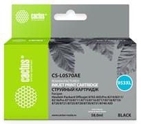 Струйный картридж Cactus CS-L0S70AE (HP 953XL) черный увеличенной емкости для HP OfficeJet 7720 Pro, 7730 Pro, 7740 Pro, 8210 Pro, 8218 Pro, 8710 Pro, 8715 Pro, 8716 Pro, 8720 Pro, 8725 Pro, 8728 Pro, 8730 Pro, 8740 Pro (58 мл)