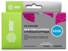 Струйный картридж Cactus CS-C2P25AE (HP 935XL) пурпурный увеличенной емкости для HP OfficeJet Pro 6230 ePrinter, Pro 6830 eAll in One (14,6 мл.)