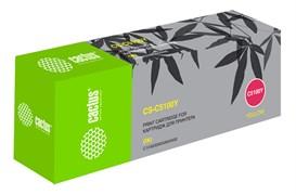 Лазерный картридж Cactus CS-C5100Y (42127405) желтый для MB 7012, Oki C 5100, C 5100n, C 5200, C 5200n, C 5300, C 5300dn, C 5300n, C 5400, C 5400dn, C 5400dtn, C 5400n, C 5400tn, C 5541 (5'000 стр.)