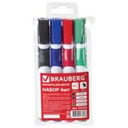 Маркеры для доски Brauberg Soft, набор 4 шт., резиновая вставка, круглый наконечник, 5 мм