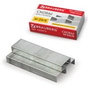 Скобы Brauberg № 26/6 (для степлеров 24/6), экономичные (1'000 шт.)