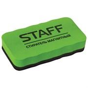 Стиратель магнитный Staff для магнитно-маркерной доски 57х107 мм, упаковка с подвесом