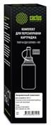 Заправочный набор Cactus CS-RK-Q2612 черный (туба 110 гр.) для принтера HP LaserJet 1010, 1012, 1015, 1018, 1020, 1020 Plus; Canon LBP 3010, 3020