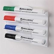 """Держатель Brauberg """"Standard"""" магнитный 4 маркеров для доски (130х152 мм)"""