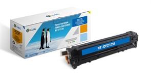 Лазерный картридж G&G NT-CF212A (HP 131A) желтый для HP LaserJet Pro 200 color Printer M251n, M251nw, MFP M276n (1'800 стр.)