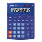 Настольный калькулятор STAFF STF-888-12-BU синий (200х150 мм) 12 разрядов, двойное питание