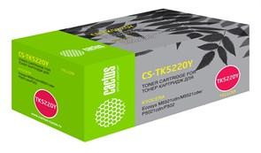 Лазерный картридж Cactus CS-TK5220Y (TK-5220Y) желтый для Kyocera Ecosys M5521cdn, M5521cdw, P5021cdn, P5021cdw (1'200 стр.)