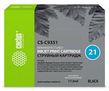 Струйный картридж Cactus CS-C9351 (HP 21) черный для HP DeskJet 3920, 3940, D1300, D1400, D1560, D2360, D2400, F300, F2100, F2280, F2290, F4172; OfficeJet 1410, 4300, 4352, J3680, J5520; PSC 1400, 1410 (17 мл)