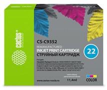 Струйный картридж Cactus CS-C9352 (HP 22) цветной для HP DeskJet 3920, 3940, D1300, D1400, D1560, D2360, D2400, F300, F2100, F2280, F2290, F4172; OfficeJet 1410, 4300, 4352, J3680, J5520; PSC 1400, 1410 (11,4 мл)