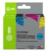 Струйный картридж Cactus CS-CH564 (HP 122XL) цветной увеличенной емкости для HP DeskJet 1000 J110, 1050 J410, 1051 J410, 1055 J410, 1510 All-in-One, 2000 J210, 2050 J510, 2054A J510, 3000 J310, 3050 J610, 3052A J611, 3054 J610 (18 мл)