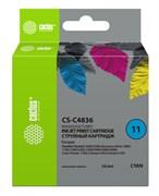Струйный картридж Cactus CS-C4836 (HP 11) голубой для HP Business Inkjet 1000, 1100, 1200, 2200, 2250, 2800; Color Inkjet 1700, 2600, Color Printer 1700, 2600, DesignJet 10, 20, 50, 70, 100, 110, 120; OfficeJet 9110, 9120, 9130, k850 (29 мл)
