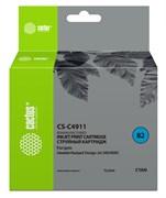 Струйный картридж Cactus CS-C4911 (HP 82) голубой для HP DesignJet 500, 500 Plus, 500ps, 500ps Plus, 510, 510ps, 800, 800ps, 815 MFP, 820 MFP, Copier CC800, Copier CC800ps (72 мл)