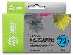 Струйный картридж Cactus CS-C9371 (HP 72) голубой для HP DesignJet SD Pro MFP, T610, T620, T770, T790, T1100, T1100 MFP, T1100ps, T1120, T1120hd, T1120sd, T1200, T1200hd, T1200ps, T1300, T2300 eMFP, T2300ps eMFP (130 мл)