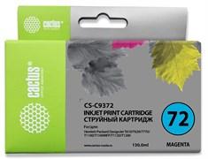 Струйный картридж Cactus CS-C9372 (HP 72) пурпурный для HP DesignJet SD Pro MFP, T610, T620, T770, T790, T1100, T1100 MFP, T1100ps, T1120, T1120hd, T1120sd, T1200hd, T1200ps, T1300, T2300 eMFP, T2300ps eMFP (130 мл)