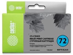 Струйный картридж Cactus CS-C9403 (HP 72) черный для HP DesignJet SD Pro MFP, T610, T620, T770, T790, T1100, T1100 MFP, T1100ps, T1120, T1120hd, T1120sd, T1200, T1200hd, T1200ps, T1300, T2300 eMFP, T2300ps eMFP (130 мл)