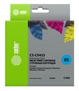 Струйный картридж Cactus CS-C9425 (HP 85) голубой для HP DesignJet 30, 30gp, 30n, 90, 90gp, 90r, 130, 130de, 130gp, 130nr, 130r (29 мл)