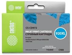 Струйный картридж Cactus CS-CD972 (HP 920XL) голубой увеличенной емкости для HP OfficeJet 6000 Pro, 6500, 6500a, 7000, 7500, 7500a (e910a) (14,6 мл)