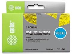 Струйный картридж Cactus CS-CN056 (HP 933XL) желтый увеличенной емкости для HP OfficeJet 6100 (H611a), 6600 (H711a, H711g), 6600 e-AiO, 6700 (H711n), 6700 Premium e-AiO, 7110 WF ePrinter, 7110 (H812a), 7510 e-AiO, 7610 WF e-AiO (14 мл)