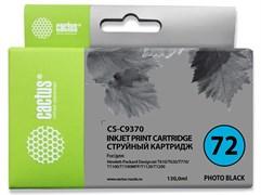 Струйный картридж Cactus CS-C9370 (HP 72) фото черный для HP DesignJet SD Pro MFP, T610, T620, T770, T790, T1100, T1100 MFP, T1100ps, T1120, T1120hd, T1120sd, T1200, T1200hd, T1200ps, T1300, T2300 eMFP, T2300ps eMFP (130 мл)