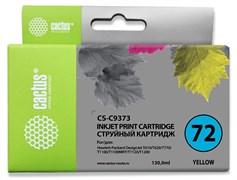 Струйный картридж Cactus CS-C9373 (HP 72) желтый для HP DesignJet SD Pro MFP, T610, T620, T770, T790, T1100, T1100 MFP, T1100ps, T1120, T1120hd, T1120sd, T1200, T1200hd, T1200ps, T1300, T2300 eMFP, T2300ps eMFP (130 мл)