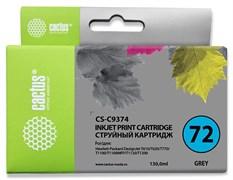 Струйный картридж Cactus CS-C9374 (HP 72) серый для HP DesignJet SD Pro MFP, T610, T620, T770, T790, T1100, T1100 MFP, T1100ps, T1120, T1120hd, T1120sd, T1200, T1200hd, T1200ps, T1300, T2300 eMFP, T2300ps eMFP (130 мл)