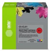 Струйный картридж Cactus CS-CL51 (CL-51) цветной для Canon Pixma iP2200, iP2400, iP6210, iP6210d, iP6220, iP6310, iP6310d, MP150 MultiPass, MP160 MultiPass, MP170 MultiPass, MP180, MP450 MultiPass, MP450x, MP460, MX300, MX310 (18 мл)