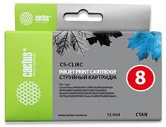 Струйный картридж Cactus CS-CLI8C (CLI-8C) голубой для Canon Pixma iP4200, iP4300, iP4500, iP5100, iP5300, iP6600, iP6700, iP7500, iP7600, MP500, MP530, MP600, MP610, MP800, MP810, MP830, MP950, MP970, MX850, PRO-9000 (12 мл)