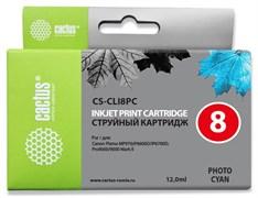 Струйный картридж Cactus CS-CLI8PC (CLI-8PC) светло голубой для Canon Pixma iP4200, iP4300, iP4500, iP5100, iP5200, iP5300, iP6600, iP6700, iP7500, iP7600, MP500, MP600, MP610, MP800, MP810, MP950, MP970, MX850, PRO-9000 (12 мл)