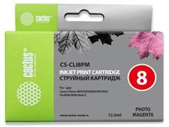 Струйный картридж Cactus CS-CLI8PM (CLI-8PM) светло пурпурный для Canon Pixma iP4200, iP4300, iP4500, iP5100, iP5200, iP5300, iP6600, iP6700, iP7500, MP500, MP530, MP600, MP610, MP800, MP810, MP950, MP970, MX850, PRO-9000 (12 мл)