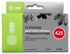 Струйный картридж Cactus CS-PGI425BK (PGI-425pgBk) черный для Canon Pixma iP4840, iP4940, iX6540, MG5140, MG5240, MG5340, MG6140, MG6240, MG8140, MG8240, MX714, MX884, MX894 (16 мл)