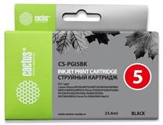 Струйный картридж Cactus CS-PGI5BK (PGI-5BK) черный для Canon Pixma iP3300, iP3500, iP4200, iP5200, iP5200r, iP5300, iP7500, iP7600, iX4000, iX5000, MP500, MP510, MP520, MP600, MP800,MP950, MP960, MP970, MX700, MX850 (23,6 мл)