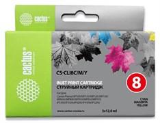 Струйный картридж Cactus CS-CLI8C/M/Y (CLI-8) цветной для Canon Pixma iP3300, iP3500, iP4200, iP4200x, iP4300, iP4500, iP4500x, iP5200, iP5200r, iP5300, iP6600, iP6600d, iP6700, iP6700d, iX4000, iX5000, MP500, MP510 (3 x 12 мл)