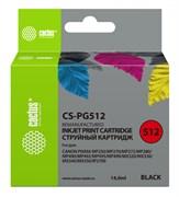 Струйный картридж Cactus CS-PG512 (PG-512) черный для Canon Pixma iP2700, iP2702, MP230, MP235, MP240, MP250, MP260, MP270, MP280, MP282, MP330, MP480, MP490, MP495, MP499, MX320, MX330, MX340, MX350, MX410 (14 мл)